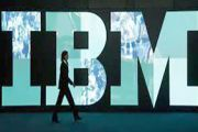 День IBM в ХНУРЭ