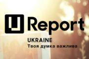 U-REPORT АБО ЯК СТУДЕНТИ З ТОПОЛЕЮ СПІЛКУВАЛИСЯ