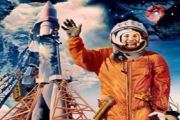 Ивент «Гагарин летит в космос»