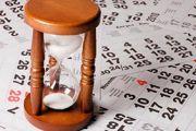 Простой календарь, который поможет сделать жизнь осмысленной