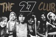 27 CLUB : ТАЛАНТ С ГОРЬКИМ ОТТЕНКОМ