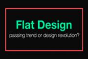Пару слов о тенденциях в веб-дизайне