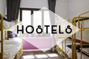 Хостелы – стоит ли оно того?