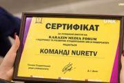 KARAZIN MEDIA FORUM